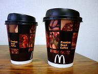 マックプレミアムローストコーヒー