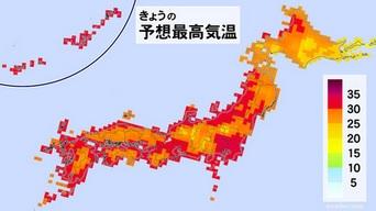 日本 予想気温