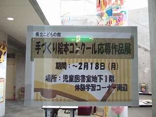 s-DSCF4347.jpg