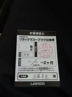091024_092959.jpg