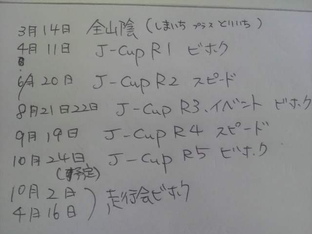 2010011113560000.jpg