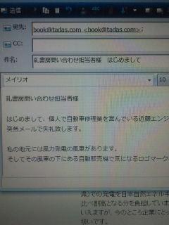 100202_145312.jpg