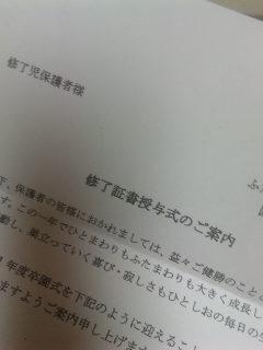 100303_193740.jpg