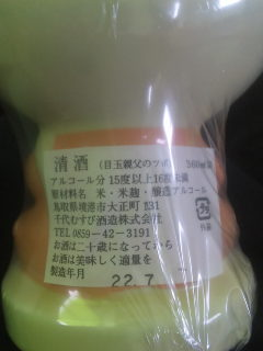 100709_082003.jpg