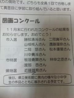 101206_201132.jpg