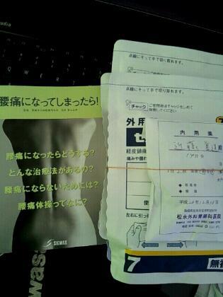 2011_12_13_11_01_52.jpg