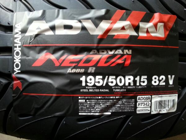 cd5383a2e2 最強のADVAN NEOVA AD08R