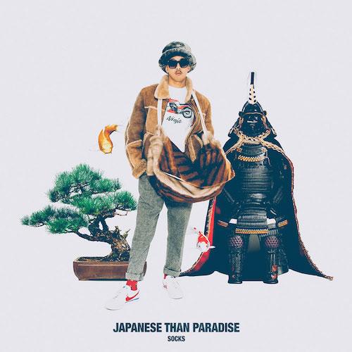 japanesethanparadise1.jpg