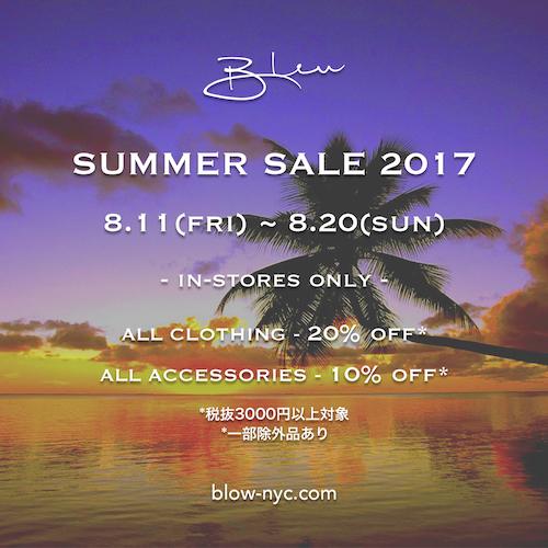 summersale2017b.jpg