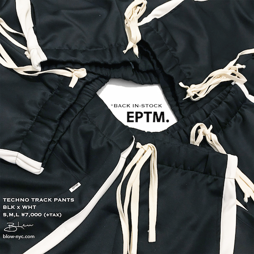 eptmtrackpants1110.jpg