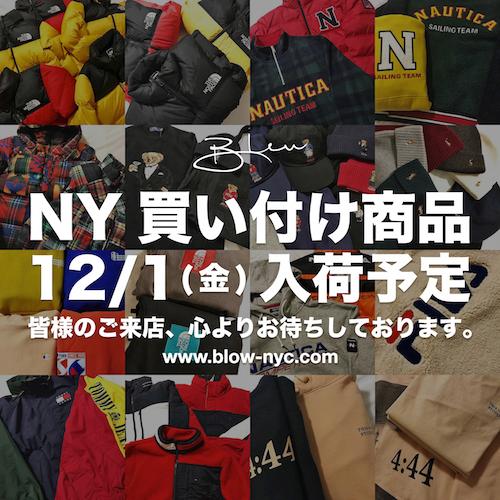 NY買い付け1201.jpg