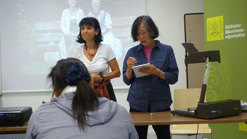 農村女性連盟訪問