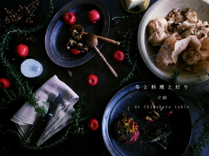 冬と料理と灯り