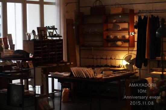 AMAYADORI 01