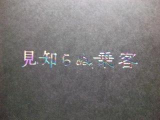 090802_200153_ed.jpg