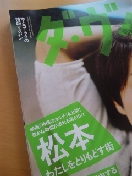 110809_125706_ed.jpg