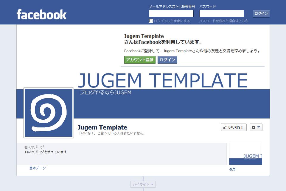 Jugem Template  Facebook
