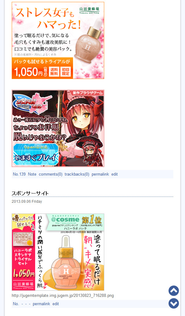 Facebook ページはじめてみました  My First JUGEM Template!
