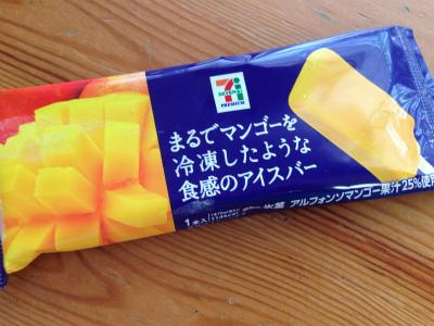 まるでマンゴーを冷凍したような食感のアイスバー