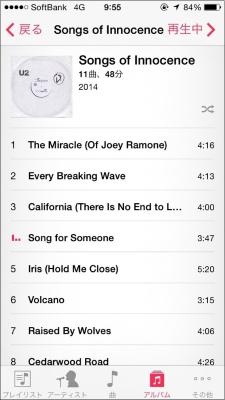 U2のニューアルバム