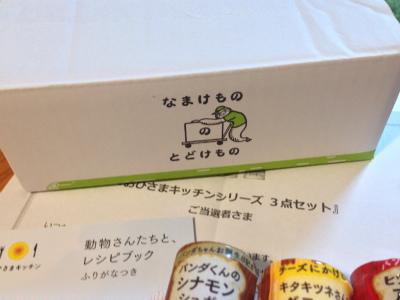 モラタメ おひさまキッチン1