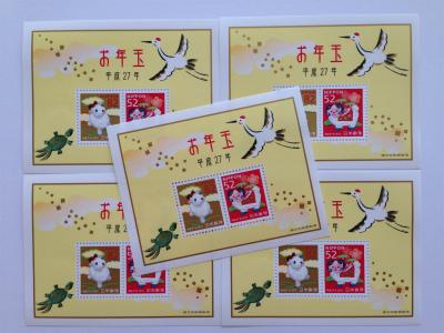 2015年賀切手シート