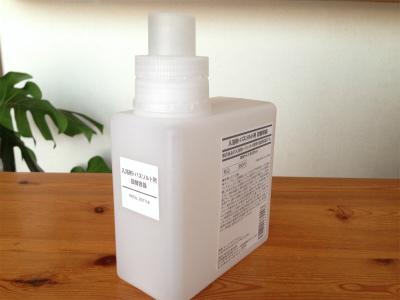 入浴剤・バスソルト用詰替容器1