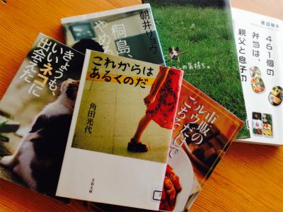 図書館本201502