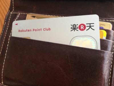 楽天カード財布