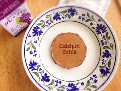 カルシウムサブレとグレープFe2