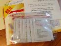 マナラ100円小