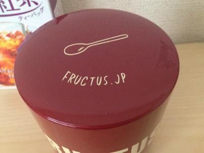 フラクタスの保存缶2