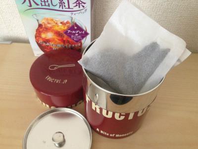 フラクタスの保存缶3