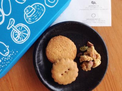 foodmoodのクッキーボックス2