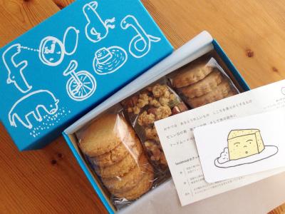 foodmoodのクッキーボックス3