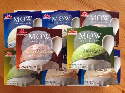 MOW2015-1