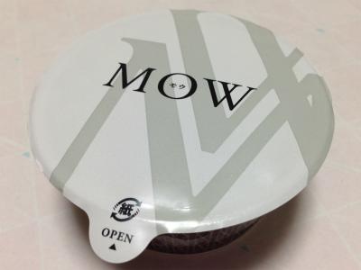 MOW2015-5