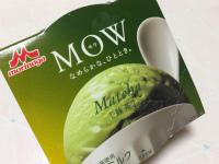 MOW2015-8