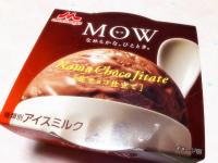MOW2015-9