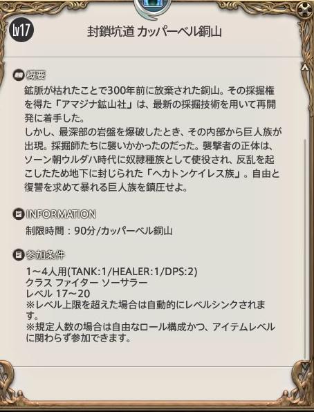IMG_4649 2.JPG