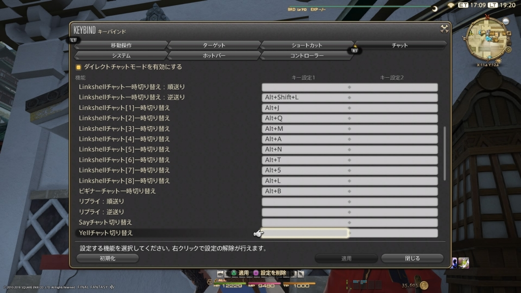 Nata Hinata 2018_08_14 19_20_01.jpg