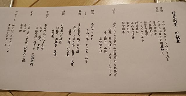 _DSC0090.JPG
