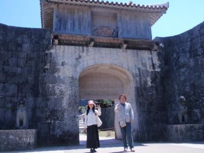okinawa_shuri
