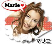 マリエ 画像