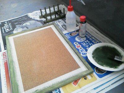ディスプレイ塗装後
