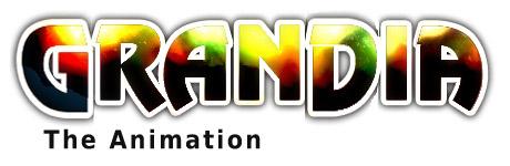 グランディアアニメーションロゴ