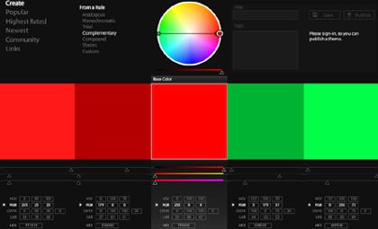 kulerの配色設定画面