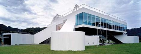 MVRDV建築設計のまつだい雪国農耕文化村センター