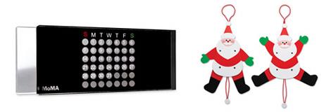 MoMAのカレンダー2008とクリスマスカード