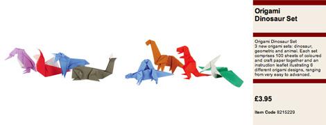 恐竜が折れる指導書付きの折り紙セット@無印良品